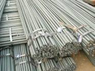 reinforcing-steel